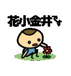 西武新宿線の友(個別スタンプ:29)