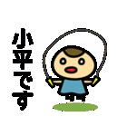 西武新宿線の友(個別スタンプ:30)