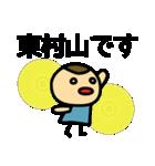 西武新宿線の友(個別スタンプ:32)