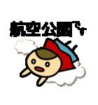 西武新宿線の友(個別スタンプ:34)