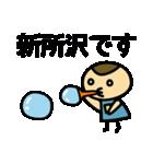 西武新宿線の友(個別スタンプ:35)