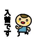 西武新宿線の友(個別スタンプ:36)