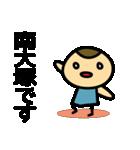 西武新宿線の友(個別スタンプ:39)