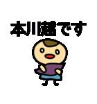 西武新宿線の友(個別スタンプ:40)