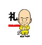 少林寺おふざけ百面拳(個別スタンプ:01)