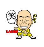 少林寺おふざけ百面拳(個別スタンプ:02)