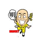 少林寺おふざけ百面拳(個別スタンプ:03)