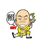 少林寺おふざけ百面拳(個別スタンプ:04)