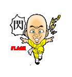 少林寺おふざけ百面拳(個別スタンプ:05)