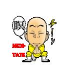 少林寺おふざけ百面拳(個別スタンプ:06)