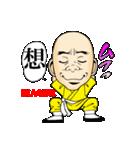 少林寺おふざけ百面拳(個別スタンプ:07)