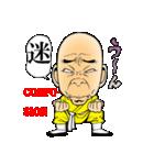 少林寺おふざけ百面拳(個別スタンプ:09)