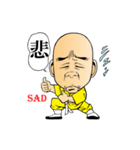 少林寺おふざけ百面拳(個別スタンプ:12)