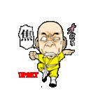 少林寺おふざけ百面拳(個別スタンプ:14)