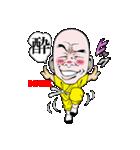 少林寺おふざけ百面拳(個別スタンプ:19)