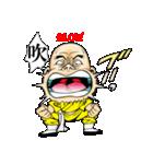 少林寺おふざけ百面拳(個別スタンプ:20)