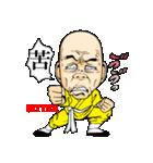 少林寺おふざけ百面拳(個別スタンプ:22)