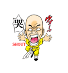 少林寺おふざけ百面拳(個別スタンプ:27)