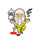 少林寺おふざけ百面拳(個別スタンプ:29)