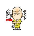 少林寺おふざけ百面拳(個別スタンプ:31)