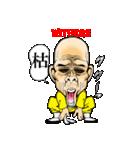 少林寺おふざけ百面拳(個別スタンプ:37)