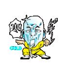少林寺おふざけ百面拳(個別スタンプ:39)