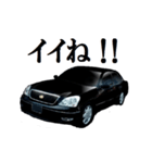 全日本高級漆黒車会総本部(凌)(個別スタンプ:1)