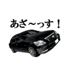 全日本高級漆黒車会総本部(凌)(個別スタンプ:4)