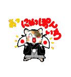 にゃんこ時々わんこ(個別スタンプ:01)