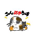 にゃんこ時々わんこ(個別スタンプ:04)
