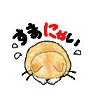 にゃんこ時々わんこ(個別スタンプ:07)