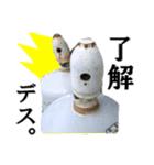 【実写】ガスボンベ(個別スタンプ:01)