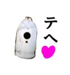 【実写】ガスボンベ(個別スタンプ:02)