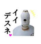 【実写】ガスボンベ(個別スタンプ:03)