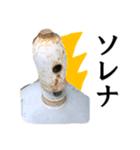 【実写】ガスボンベ(個別スタンプ:04)