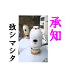 【実写】ガスボンベ(個別スタンプ:05)