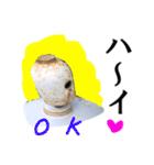 【実写】ガスボンベ(個別スタンプ:07)