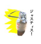 【実写】ガスボンベ(個別スタンプ:10)