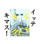 【実写】ガスボンベ(個別スタンプ:14)