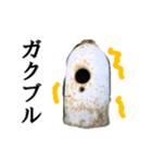 【実写】ガスボンベ(個別スタンプ:23)