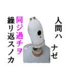【実写】ガスボンベ(個別スタンプ:29)