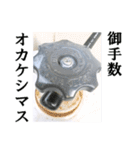 【実写】ガスボンベ(個別スタンプ:32)