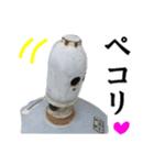 【実写】ガスボンベ(個別スタンプ:34)