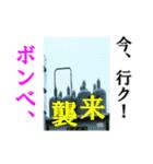 【実写】ガスボンベ(個別スタンプ:38)