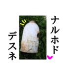 【実写】ガスボンベ(個別スタンプ:39)