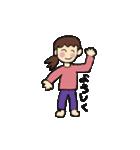 まりちゃんのふつうの毎日(個別スタンプ:01)