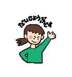 まりちゃんのふつうの毎日(個別スタンプ:02)