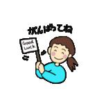 まりちゃんのふつうの毎日(個別スタンプ:03)
