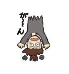 まりちゃんのふつうの毎日(個別スタンプ:04)