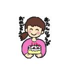 まりちゃんのふつうの毎日(個別スタンプ:05)
